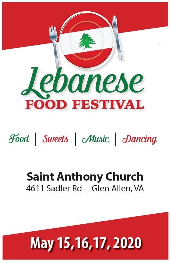 Lebanese-Food-Festival-2020